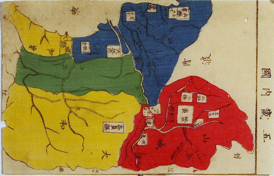 Anonymous. Map of the Five states-Japan.