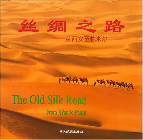 THE OLD SILK ROAD, FROM XI'AN TO PAMIR 2003