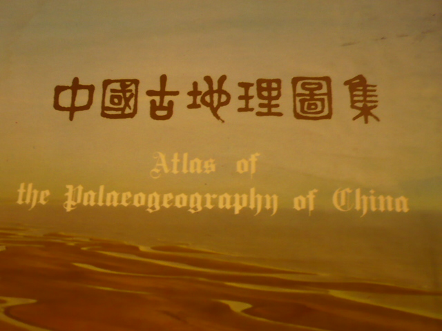 Atlas of the Palaeogeography of China